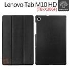 【愛瘋潮】Metal-Slim Lenovo Tab M10 HD TB-X306F 三折站立 磁吸側掀皮套 平板殼