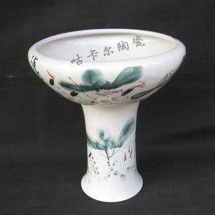 景德鎮 陶瓷器 分體式 手繪魚缸