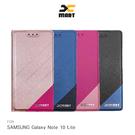 XMART SAMSUNG Galaxy Note 10 Lite 磨砂皮套 撞色 側翻 可插卡 保護套 手機套