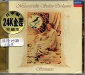 停看聽音響唱片】【CD】SERENATA:MAASTRICHT SALON ORCHESTRA(日本製24K金碟)