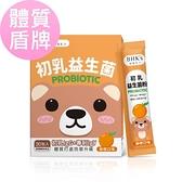 兒童初乳益生菌粉(柳橙口味)(2.5gX30包/盒)【BHK's】