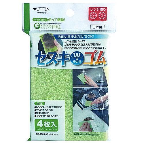 MAMEITA倍半碳酸鈉添加清潔布(4入)日本製-玄衣美舖