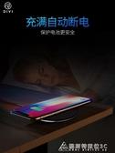 iphoneX蘋果XS無線充電器iPhoneXsmax手機iphone快充X專用8小米mix2s三星 交換禮物