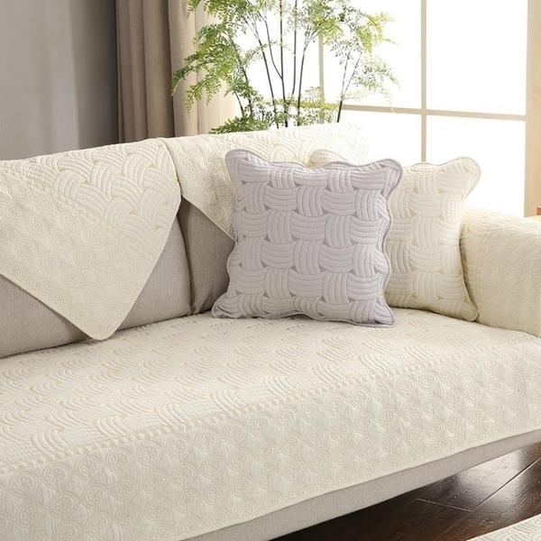 沙發罩 全棉沙發墊布藝純棉四季坐墊簡約現代組合實木沙發套罩靠背巾訂做