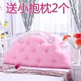 抱枕 韓式全棉床頭靠墊靠枕護腰靠背墊純棉床頭軟包含芯