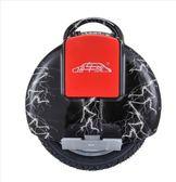 獨輪車電動獨輪單輪平衡車火星車代步神器成人體感漂移扭扭車igo 法布蕾輕時尚