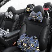汽車頭枕腰靠套裝車載枕頭車用座椅靠墊靠枕護頸枕車內裝飾用品 魔法街
