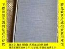 二手書博民逛書店罕見METEORITESY155973 外文 外文 出版1964