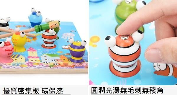 *粉粉寶貝玩具*3D木質磁性釣魚組~造型可愛又立體~優質釣魚組~