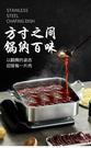 鴛鴦鍋不銹鋼火鍋鍋