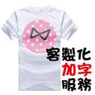 【Y0000】客製化加字專區-(中英文10字以內)