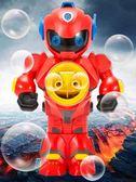 網紅泡泡機抖音同款兒童機器人全自動吹泡泡少女心仙女照相機神器 深藏blue