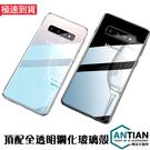 全透明鑽石級玻璃手機殼 三星 S10 P...