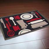 范登伯格-埃及進口防滑優質踏墊-餐具-44x70cm