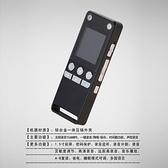 專業高清降噪無損錄音筆一鍵錄音保存時間戳功能聲控錄音省電907