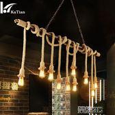 吊燈 水管loft復古鐵藝創意個性工業風酒吧台餐廳服裝店咖啡廳麻繩吊燈igo 榮耀3c
