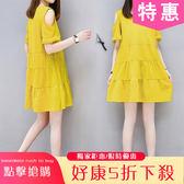 2018新款夏季洋裝正韓V領裙子抽帶寬鬆大碼連身裙修身顯瘦中長款露肩A字裙子 S-3XL
