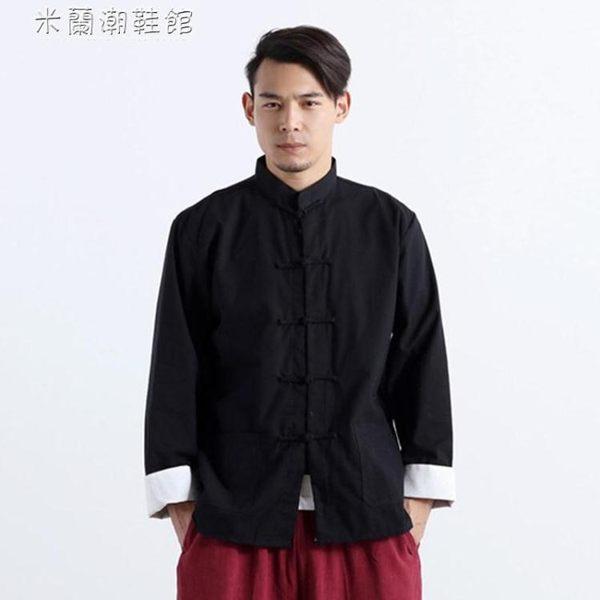 中式改良復古亞麻唐裝盤扣長袖寬鬆外套男女 米蘭潮鞋館