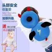 寶寶防摔頭部保護墊學步防摔護頭枕嬰兒防撞護頭帽幼兒童卡通背帶 全館免運