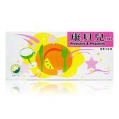 康貝兒乳酸菌 90包/盒【櫻桃飾品】【27791】