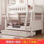 實木兒童床上下床雙層床多功能兩層全實木上下鋪木床雙層高低床子母床【快速出貨】