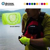 Dr.Cool 冰敷護具WRP31 (小) / 城市綠洲(酷涼、冰敷、涼感、保持涼爽)