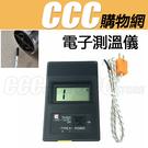 K頭溫度計 TM902C - 測溫計 高...