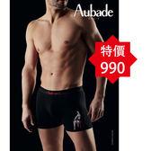 Aubade-壞男人S舒棉平口褲(俏女郎系列)
