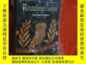 二手書博民逛書店Reading罕見Greek: Text and ( 16開 ) 【詳見圖】Y5460 Joint Assoc