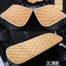 冬季汽車坐墊短毛絨防滑保暖車座墊單片棉墊防滑免捆綁通用三件套 3C優購