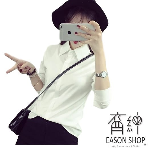 EASON SHOP(GU5284)長袖白襯衫翻領內搭衫女上衣服素色白棉T春夏裝韓版合身窄版工作上班OL制服