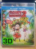 挖寶二手片-Q01-135-正版BD【食破天驚2 3D+2D雙碟】-藍光動畫(直購價)