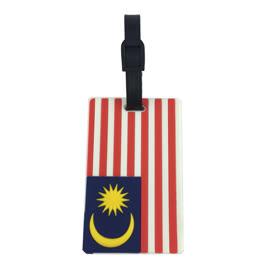【收藏天地】台灣紀念品*PVC軟膠行李吊牌-馬來西亞