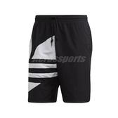 adidas 短褲 Big Trefoil Track Shorts 黑 白 男款 Logo 運動休閒 【ACS】 FM9900