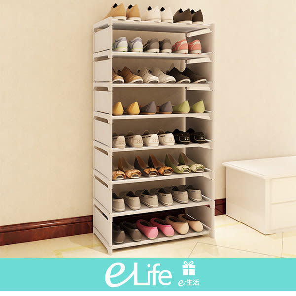 【快速出貨】點點多彩八層簡易鞋架 整理 居家  收納設計 diy鞋櫃   【e-Life】