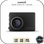 《飛翔無線3C》GARMIN Dash Cam 47 行車記錄器◉公司貨◉車用紀錄器◉測速警示◉語音聲控