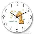 挂鐘 北歐動物掛鐘兒童卡通靜音鐘錶現代簡約客廳創意鐘錶家用時鐘壁鐘(快速出貨)