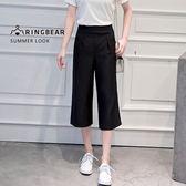 雪紡寬褲--韓風質感時尚中厚雪紡前口袋設計七分寬口褲(黑XL-4L)-P129眼圈熊中大尺碼