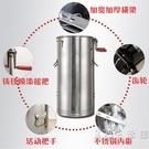 不銹鋼搖蜜機小型304不銹鋼自動搖糖機打糖機蜂蜜分離機養蜂工具 小時光生活館