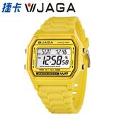 JAGA捷卡 - M1103-K 亮彩冷光 防水指針錶-黃色