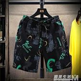 短褲男士夏季五分褲外穿潮流寬鬆休閒運動薄款冰絲沙灘七分中褲子 居家物語