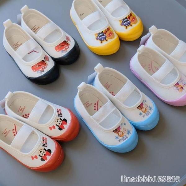 男童鞋子 出口日本尾單西鬆屋兒童方口帆布鞋男女童幼兒園室內鞋軟底2-8歲 星河光年