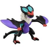 Pokemon寶可夢MS-43 音波龍 玩具反斗城