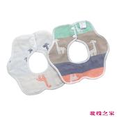六層紗口水巾 三入組 360度吃飯圍兜兜 長頸鹿 (嬰幼兒童/寶寶/新生兒/baby)