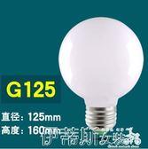 led燈泡led龍珠燈泡G80三色變光節能護眼超亮e27螺口暖光自然光圓形球泡 伊蒂斯女裝