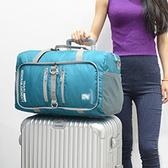 ✭慢思行✭【P321】可摺疊單肩手提行李袋 健身包 旅遊 多功能 登山 大容量 運動用品