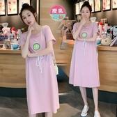 漂亮小媽咪 韓式 哺乳洋裝 【B9497】 檸檬 印花 高含棉 透氣 短袖 洋裝 孕婦裝 哺乳裝