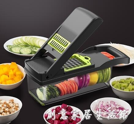 廚房切菜神器多功能擦土豆絲切絲器刨絲器家用切花切丁水果切片機 聖誕節免運