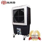 尚朋堂 高效降溫商用冰冷扇SPY-S63