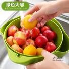 瀝水籃 洗菜盆瀝水籃廚房家用北歐風格洗菜籃創意現代網紅果盤客廳水果盤T